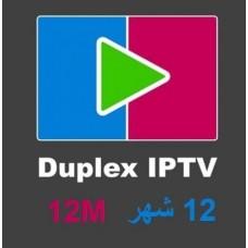 Duplex IPTV 1 YEAR - تفعيل دبلكس لمدة سنة